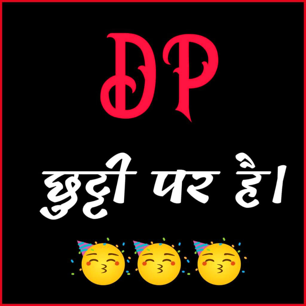 Latest Cool Whatsapp Dp Images photo for download