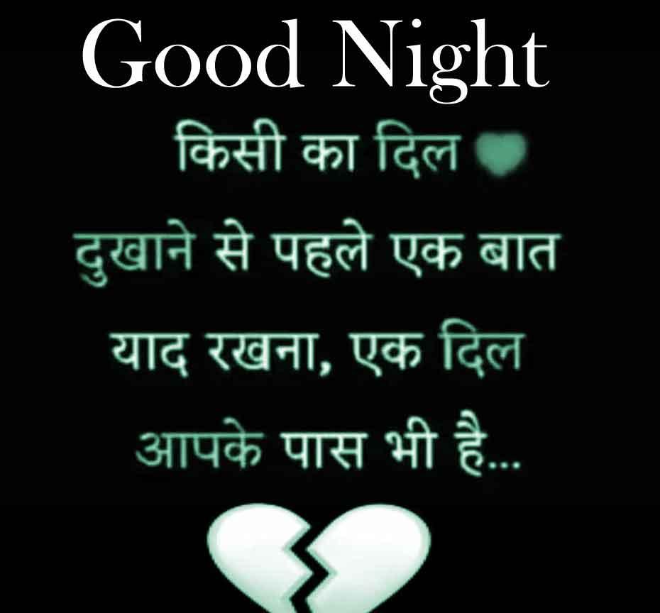 Latest HD Hindi Shayari Good Night Images 2