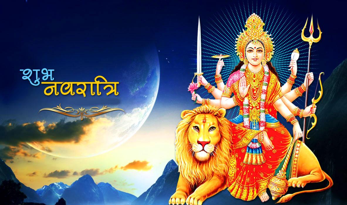Latest Happy Navratri Images