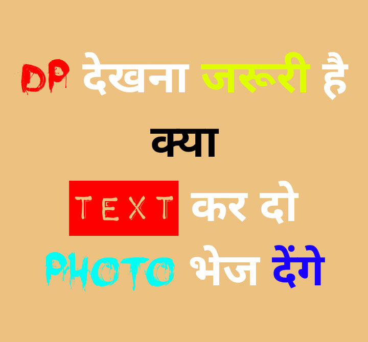 Latest Mast Dp Images pictures download