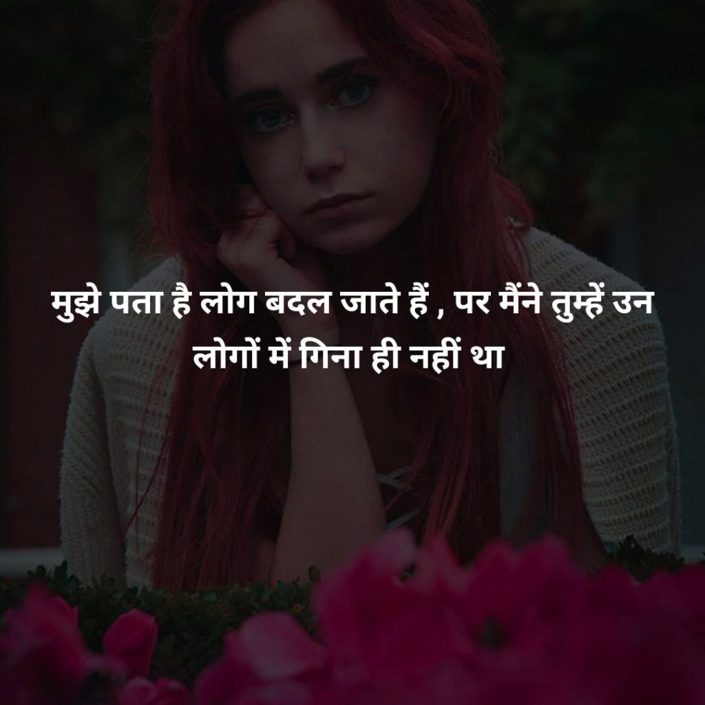 Latest New Top Rone Wala Whatsapp Dp Images