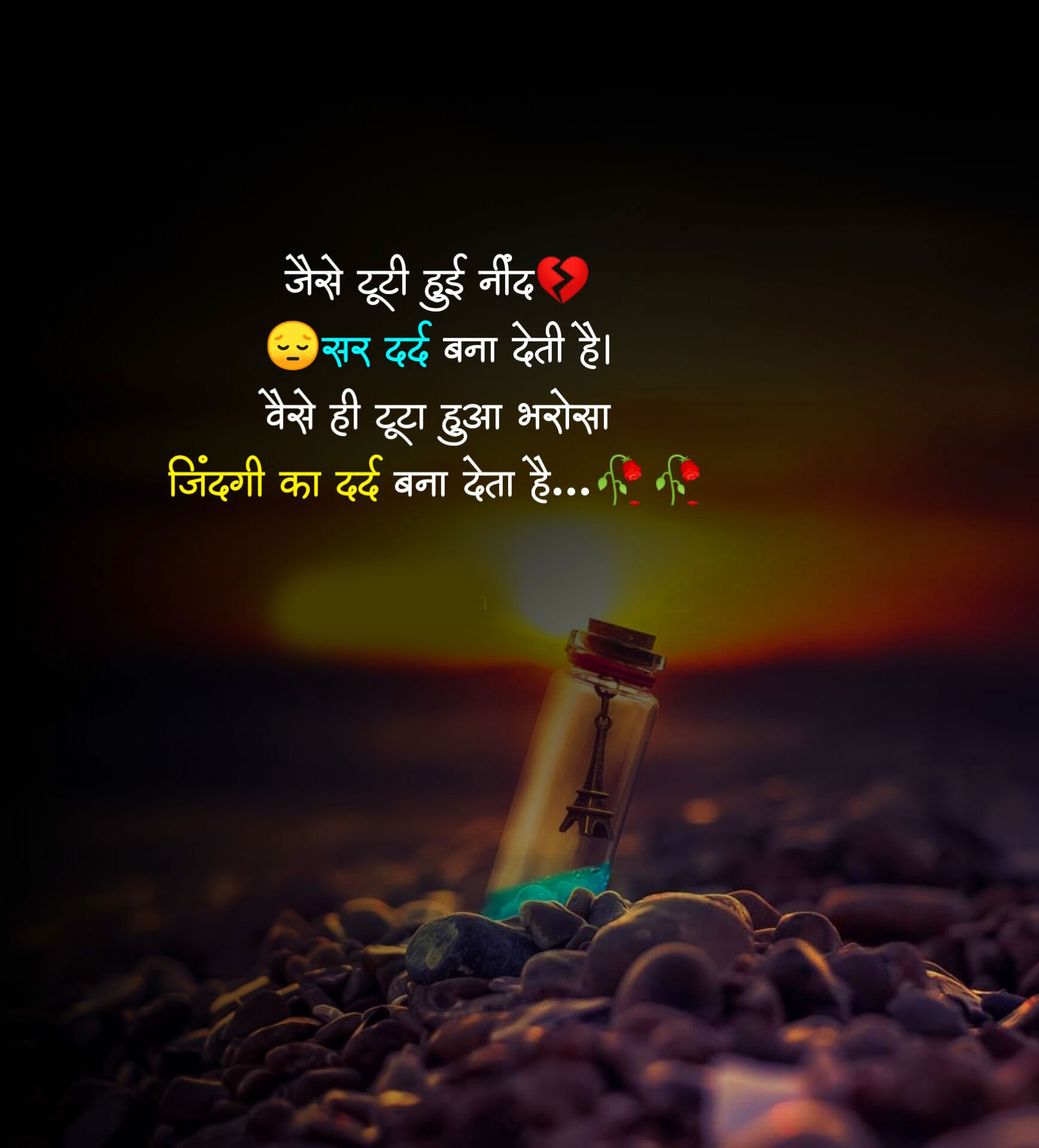 Latest Sad Boy Shayari Images for insta