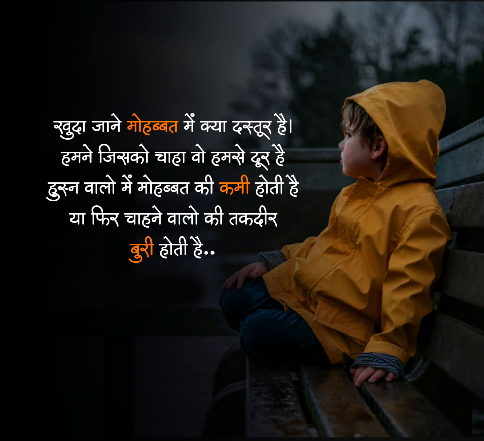 Latest Sad Boy Shayari Images for status