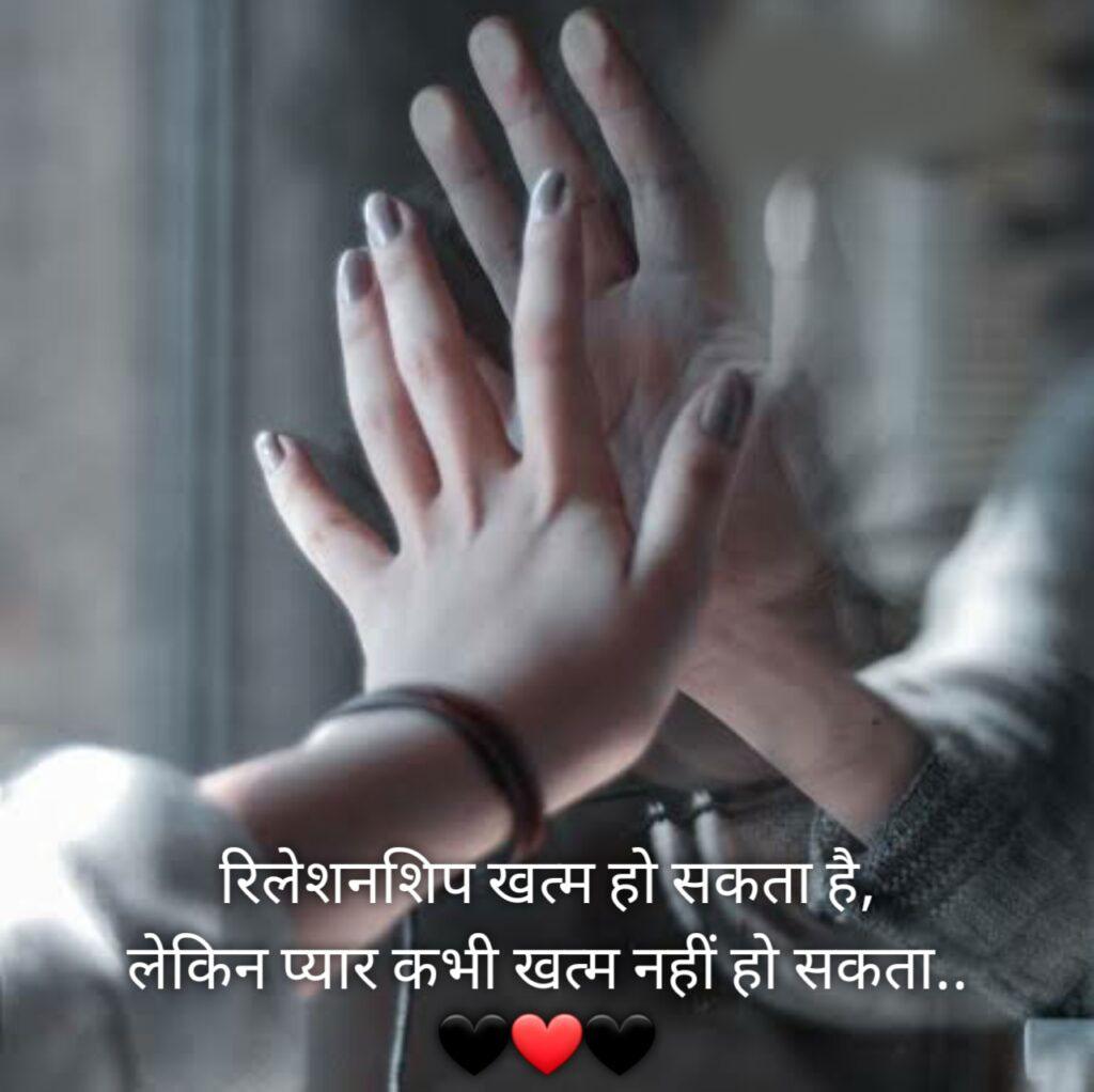 Latest Sad Boy Shayari Images photo pics hd download