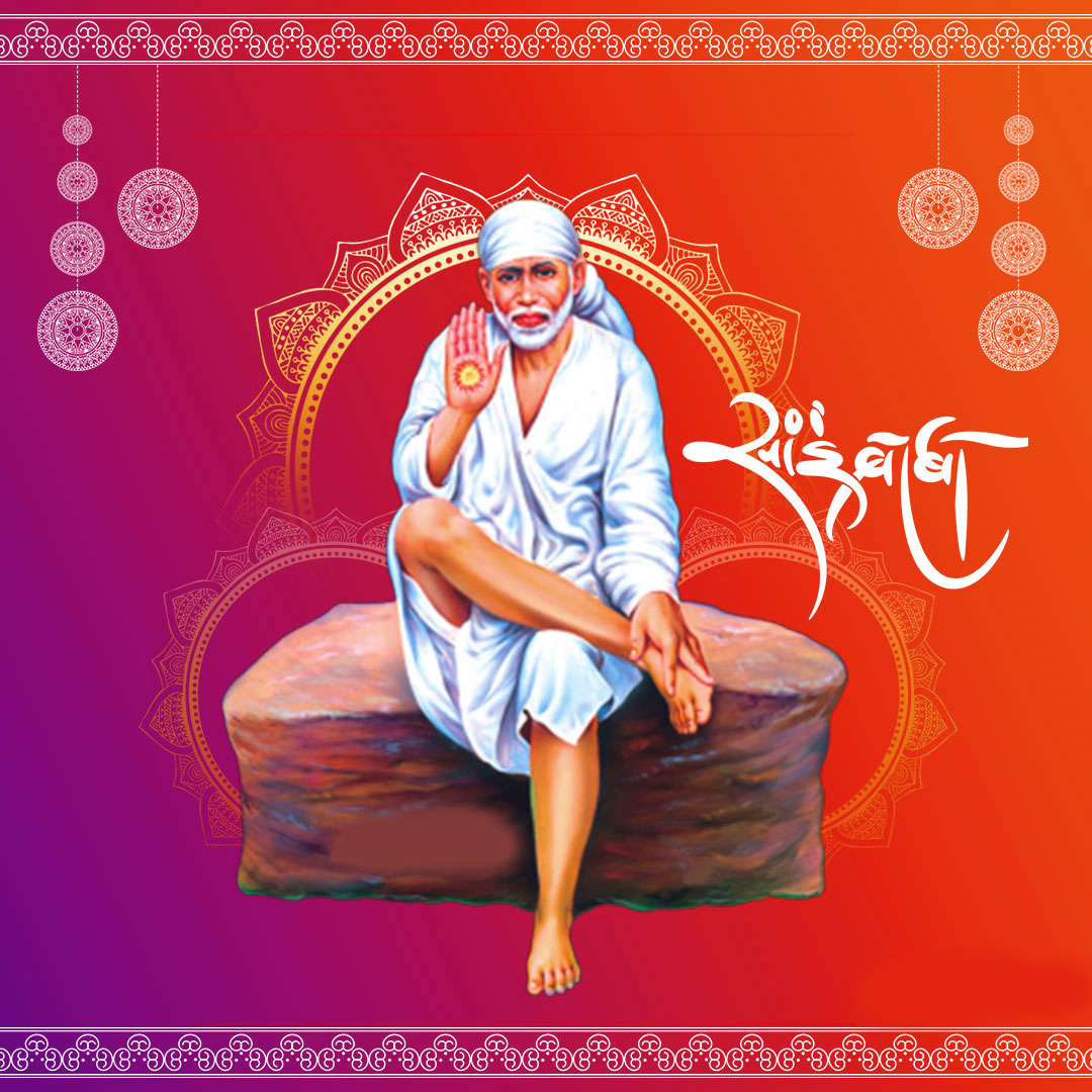 Latest Sai Baba Blessing Images pictures hd