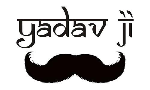 Latest Yadav Ji Whatsapp Dp Images pics for download