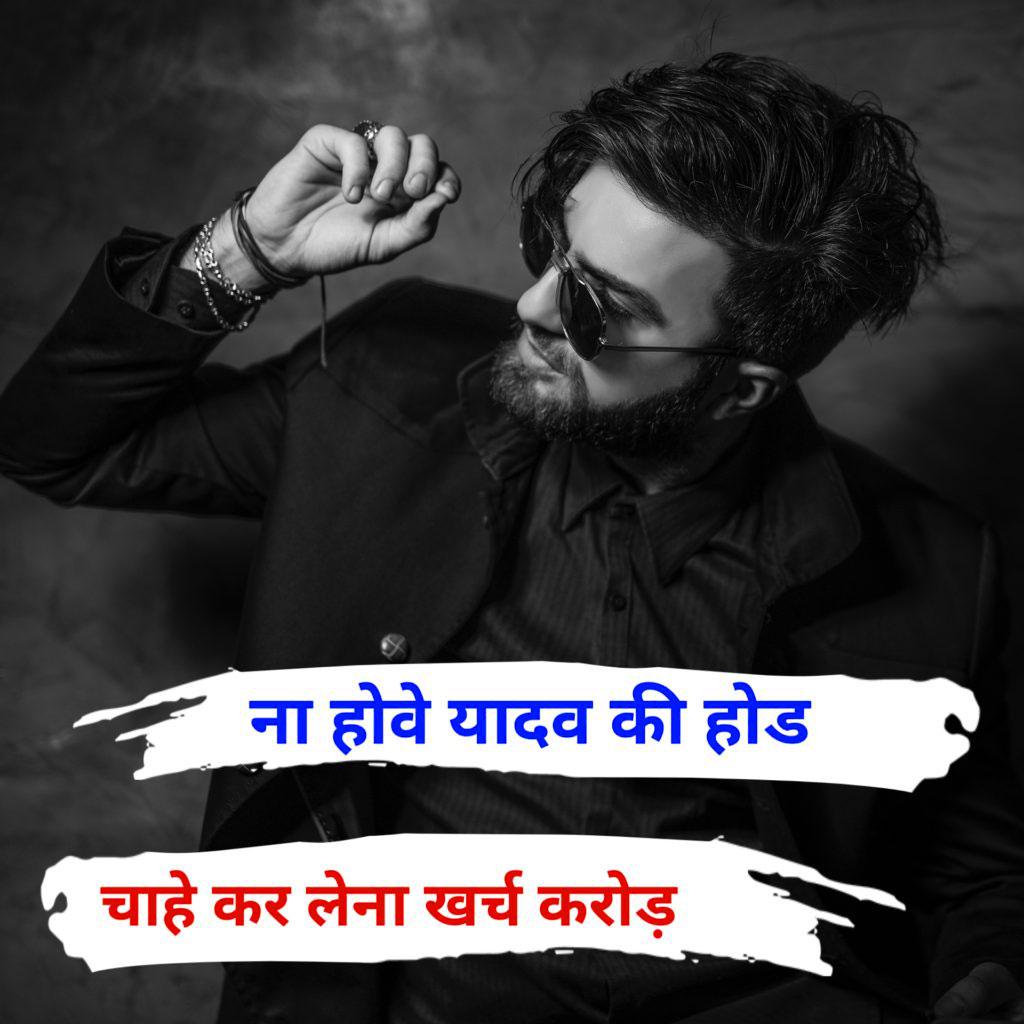 Latest Yadav Ji Whatsapp Dp Images pics free hd