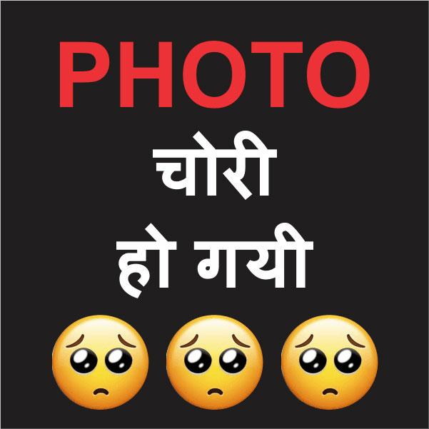 Mast Dp Images pics hd