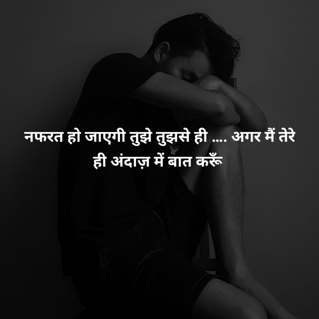 My Friend Rone Wala Dp Images
