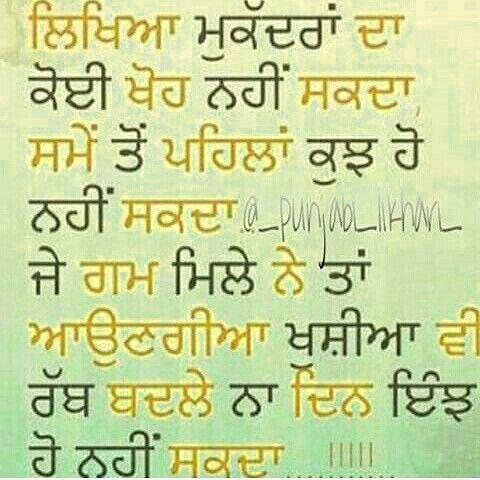 My Friend punjabi dp Whatsapp Images