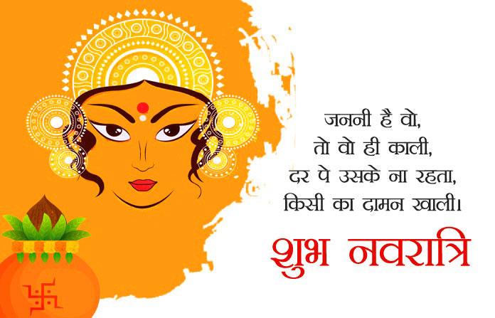 New Happy Navratri Images wallpaper pics hd