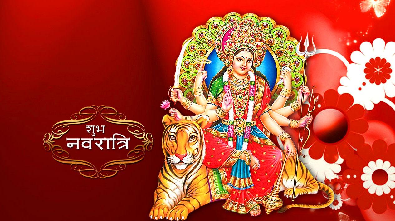 New Happy Navratri Images
