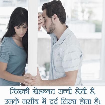 New Love Couple Sad Whatsapp Dp Images photo