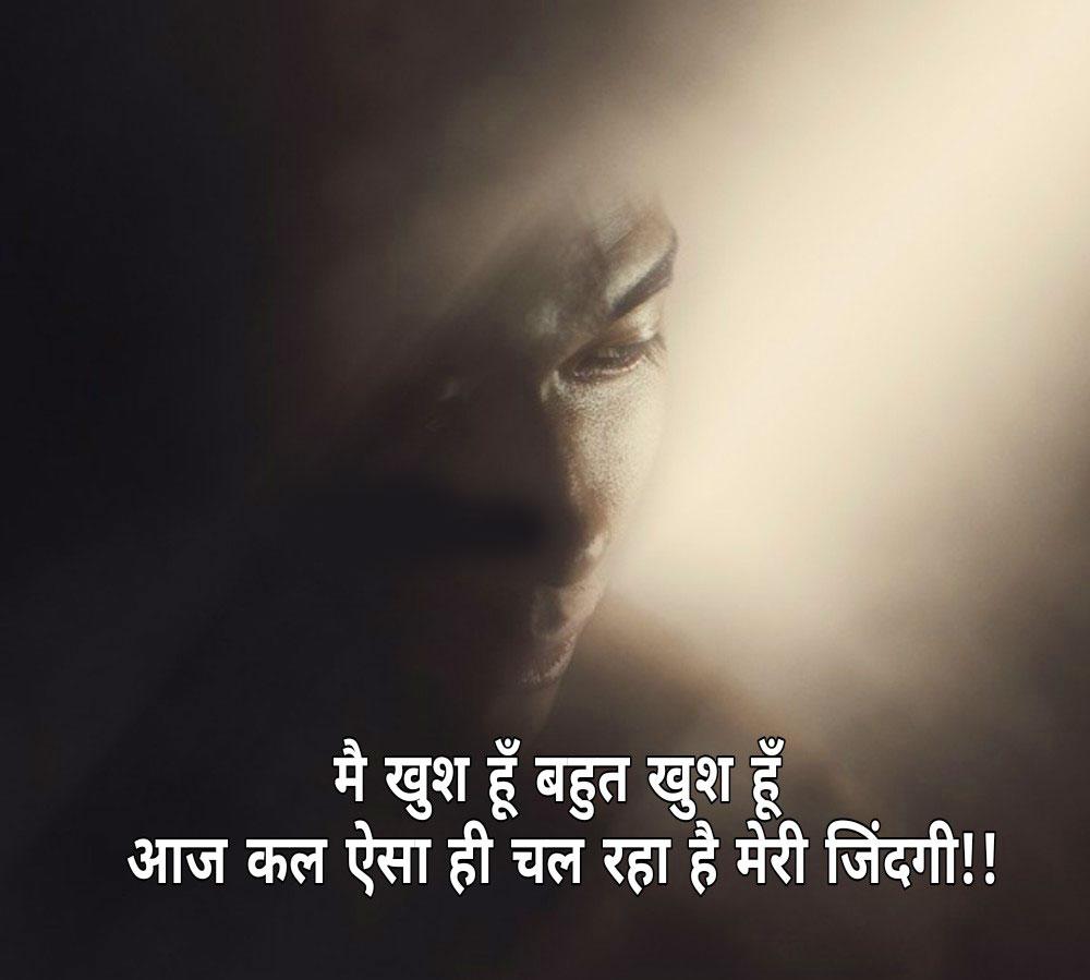 New Sad Boy Shayari Images for dp
