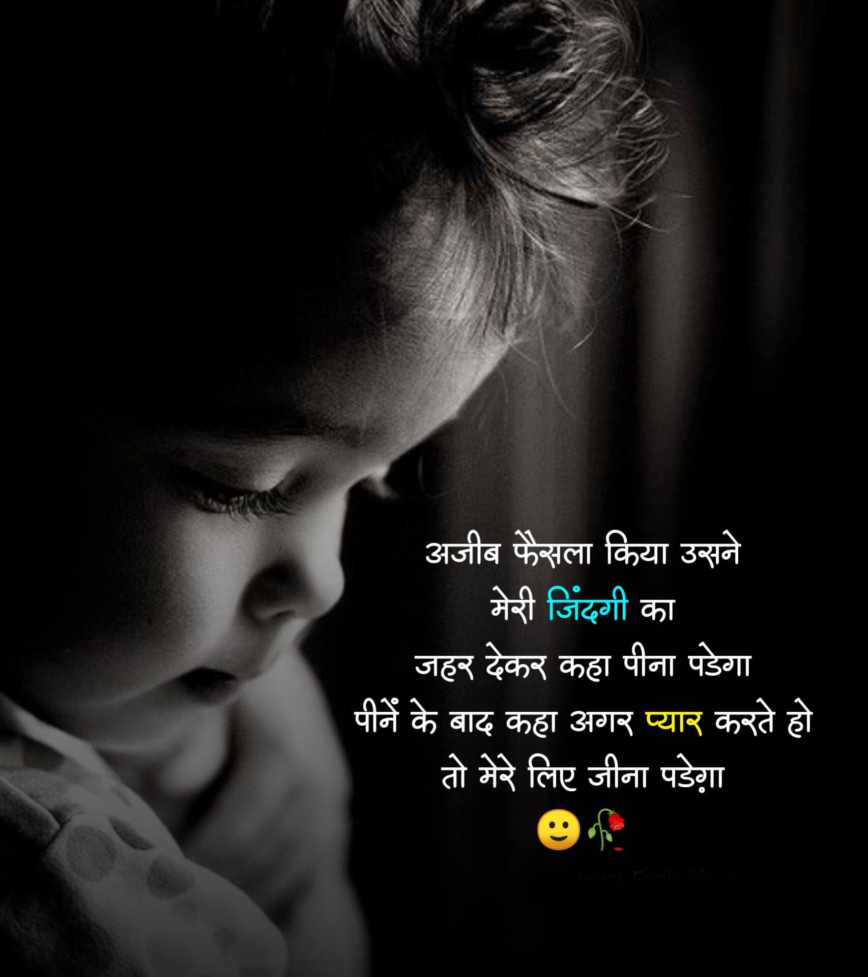 New Sad Boy Shayari Images pictures