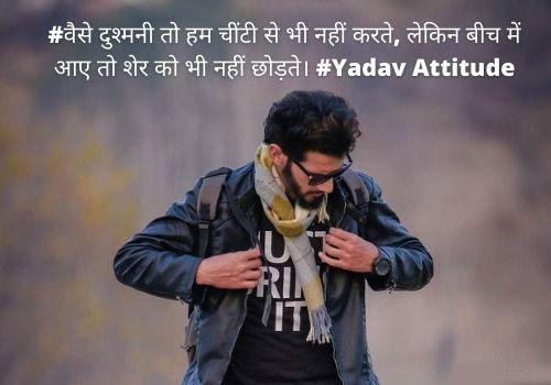 New Yadav Ji Whatsapp Dp Images free hd