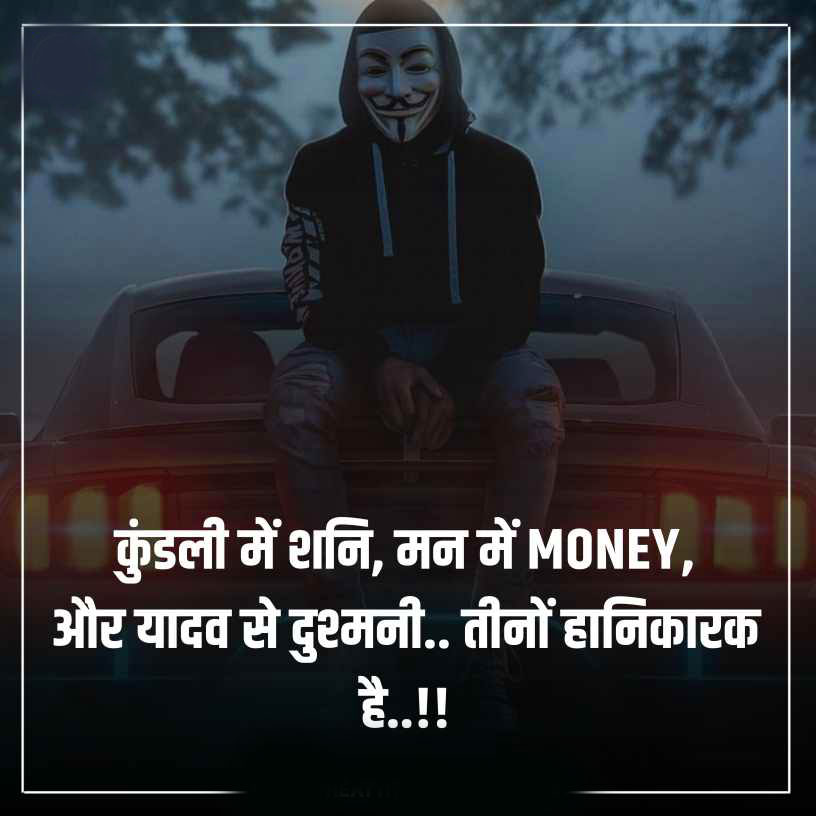 New Yadav Ji Whatsapp Dp Images photo download