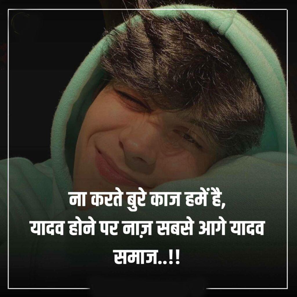 New Yadav Ji Whatsapp Dp Images photo pics hd