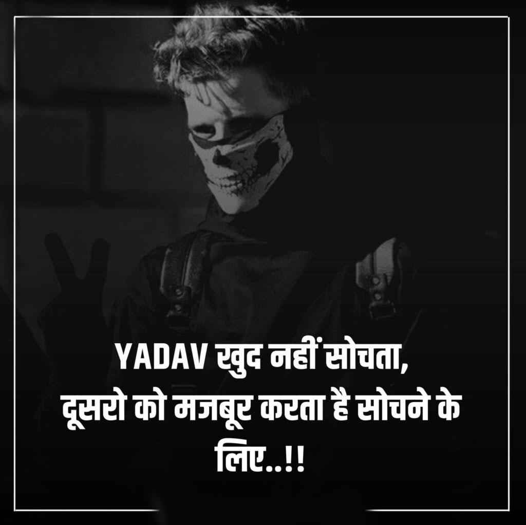 New Yadav Ji Whatsapp Dp Images pics for hd download