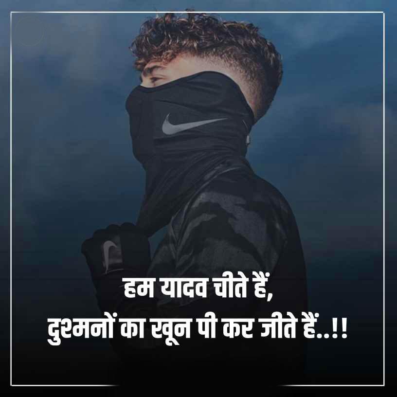 New Yadav Ji Whatsapp Dp Images pics free hd