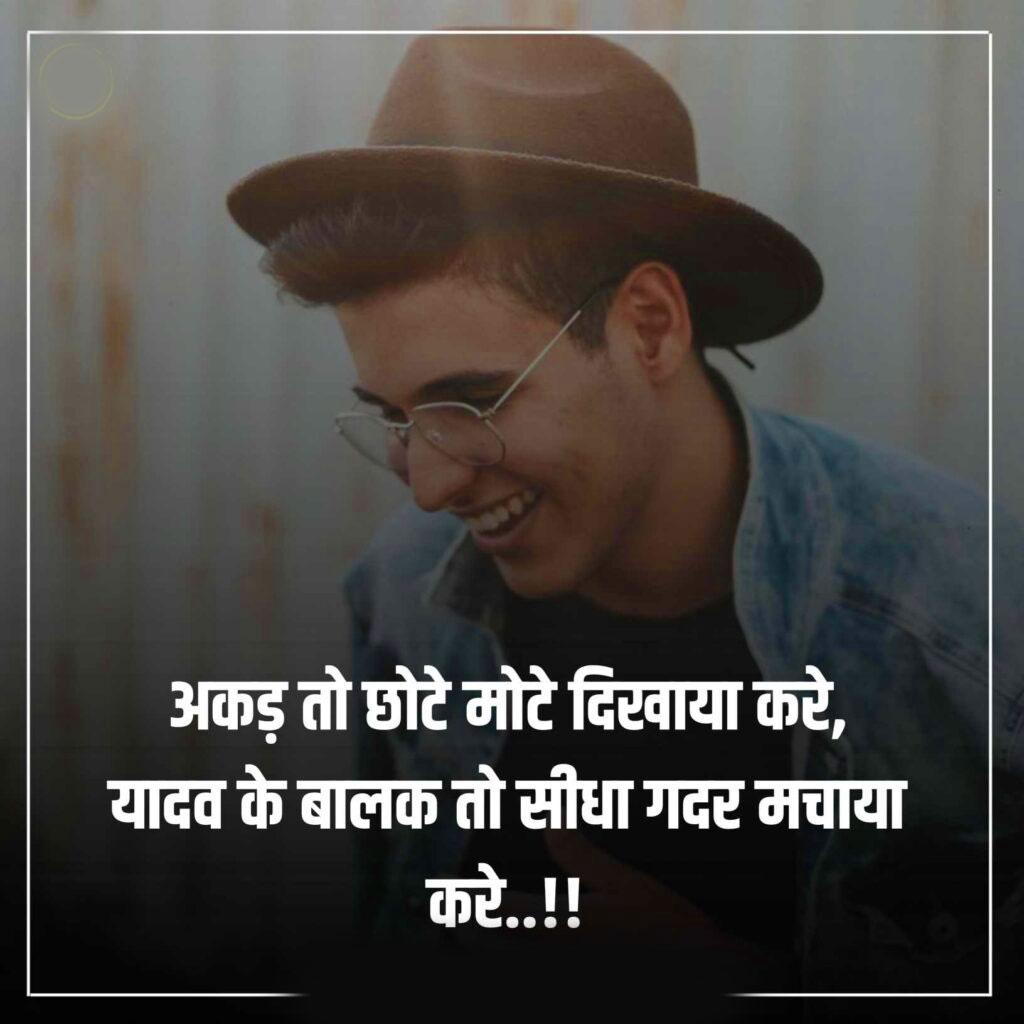 New Yadav Ji Whatsapp Dp Images