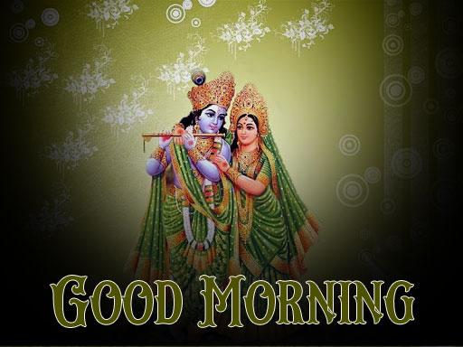 Nice Radha Krishna Good Morning Images photo downlaod