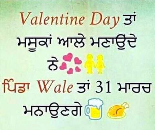 Quotes punjabi dp Whatsapp Images