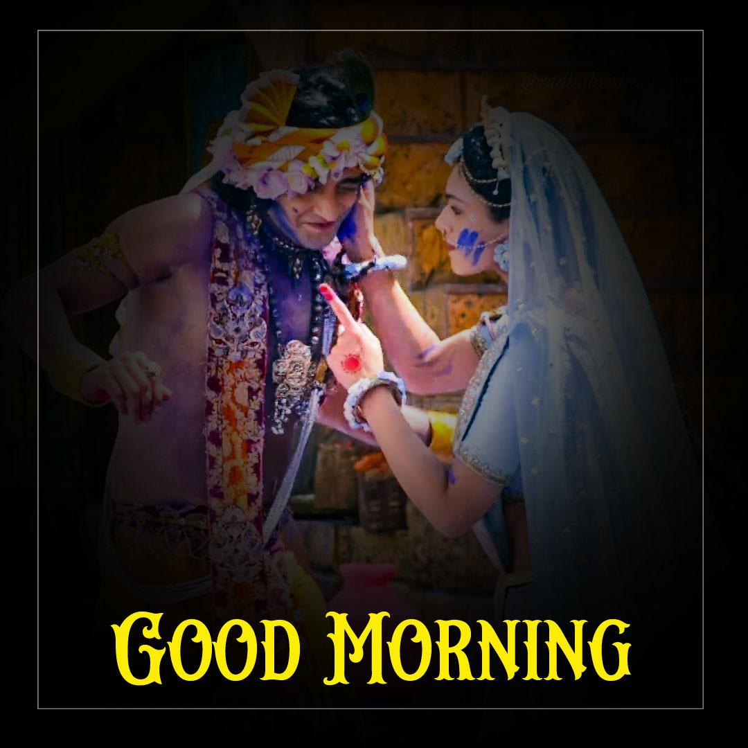 Radha Krishna Good Morning Images photo for hd
