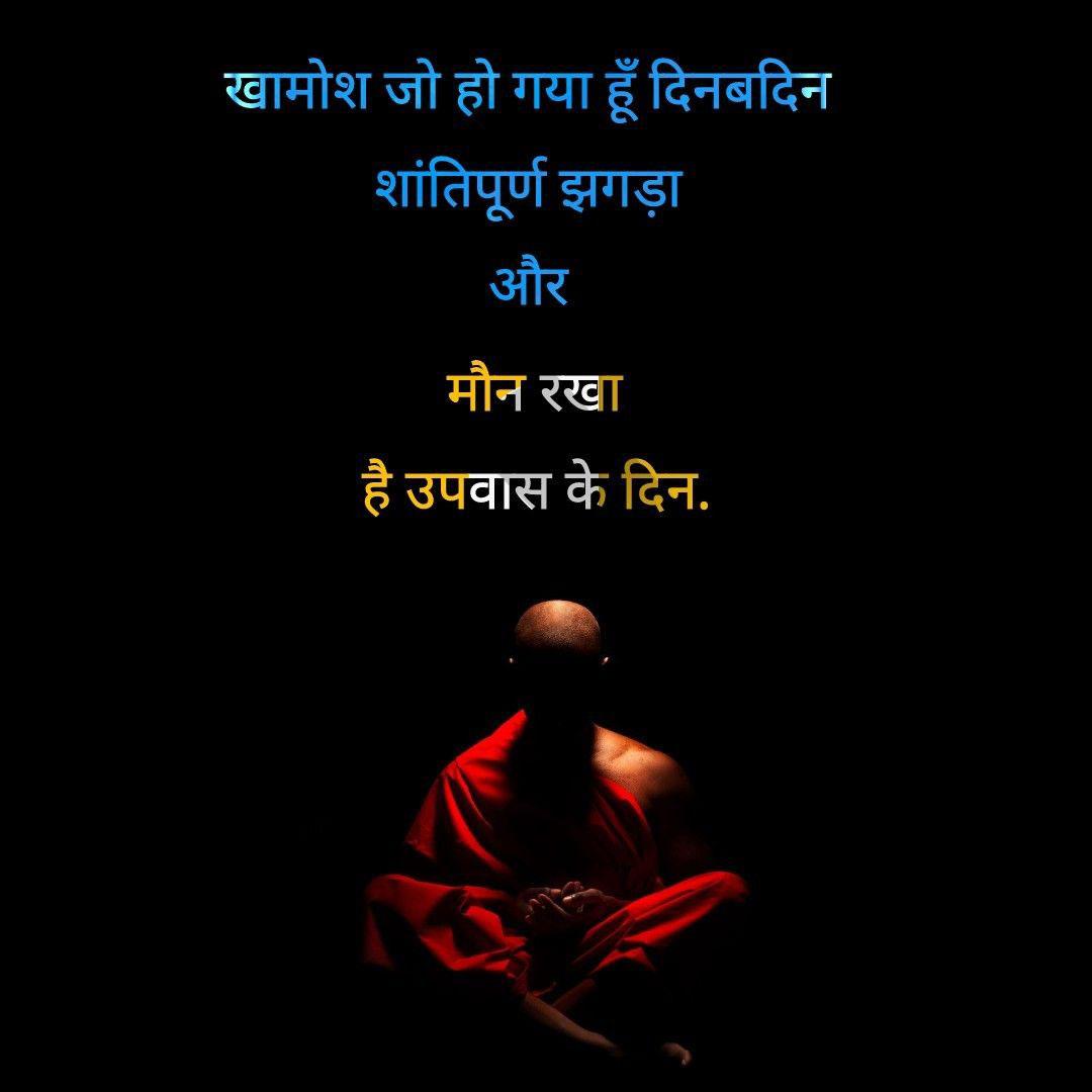 Sad Boy Shayari Images free hd