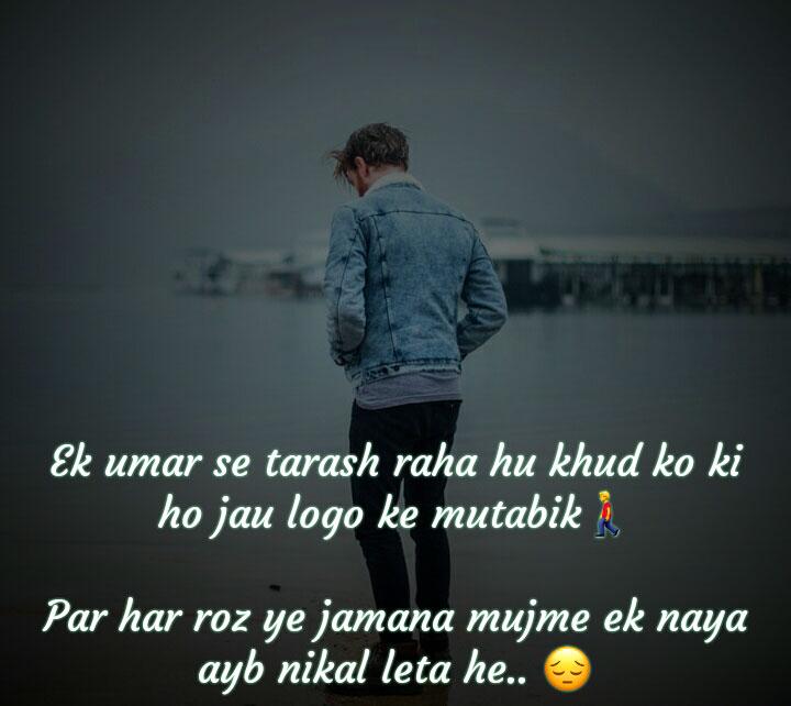 Sad Boy Shayari Images photo for download
