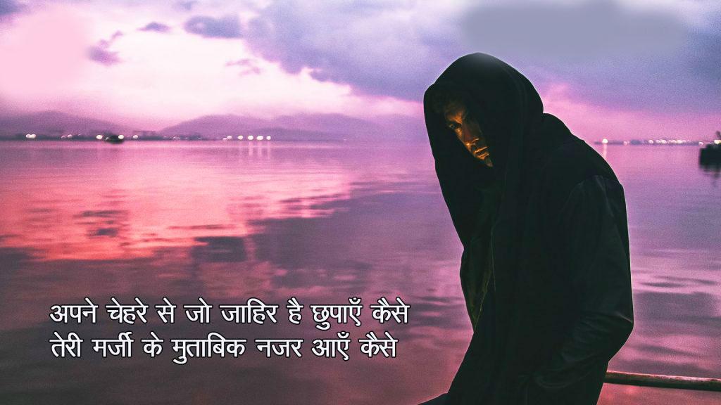 Sad Boy Shayari Images pics hd 2021