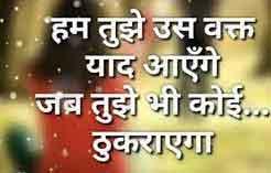 Shayari DP Images