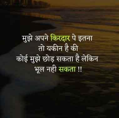 Shayari DP Pics Ne