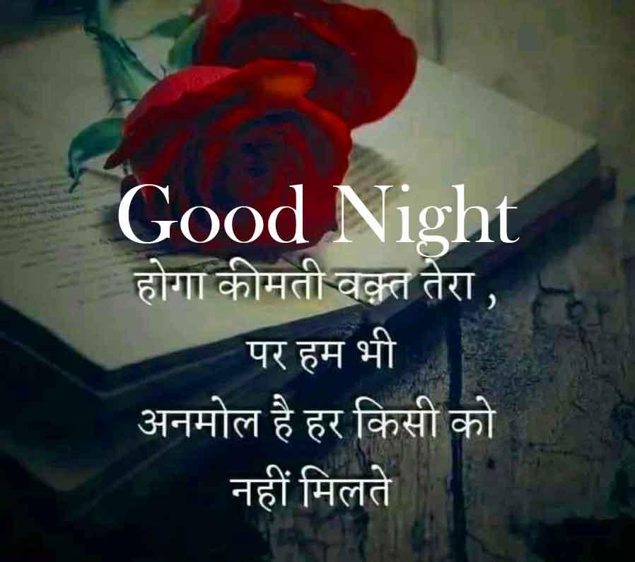 Shayari Good Night Images Download Free