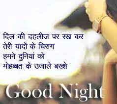 Shayari Good Night Pics HD