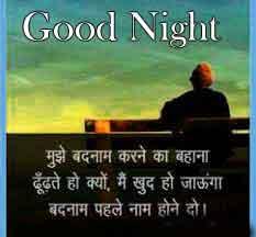 Shayari Good Night Pics Images 2021 2