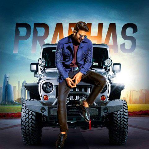 Stylish Superstar Prabhas Images photo download