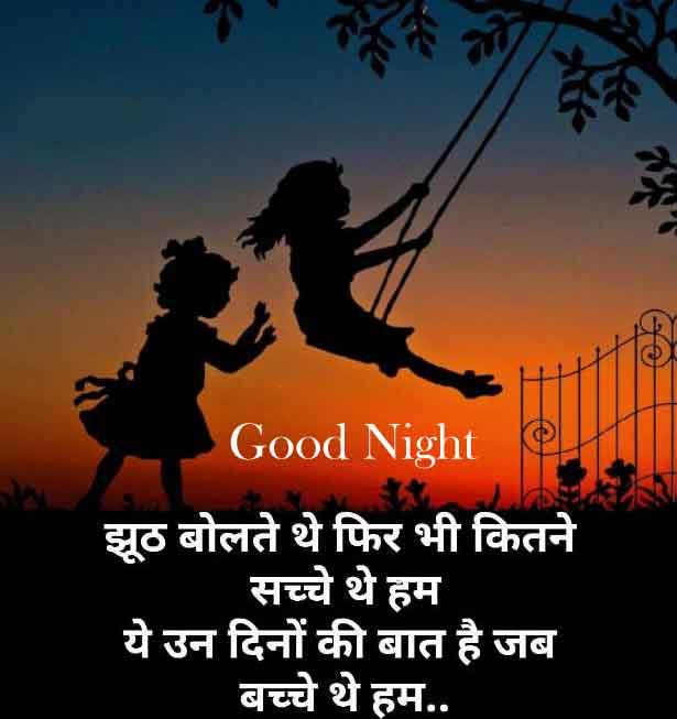 Top New Hindi Shayari Good Night Images