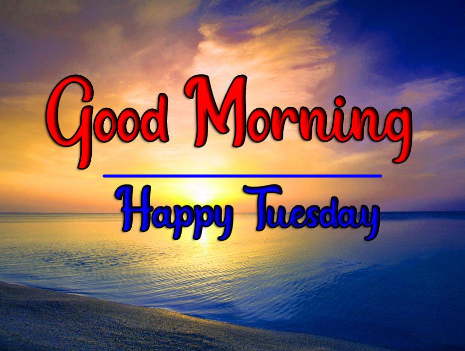 Tuesday Good morning Wallpaper 2021 5