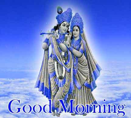 With Radha Krishna Good Morning Images