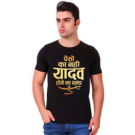 Yadav Ji Whatsapp Dp Images pics for boy