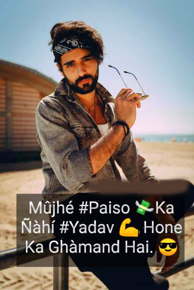 attitude Yadav Ji Whatsapp Dp Images photo free hd