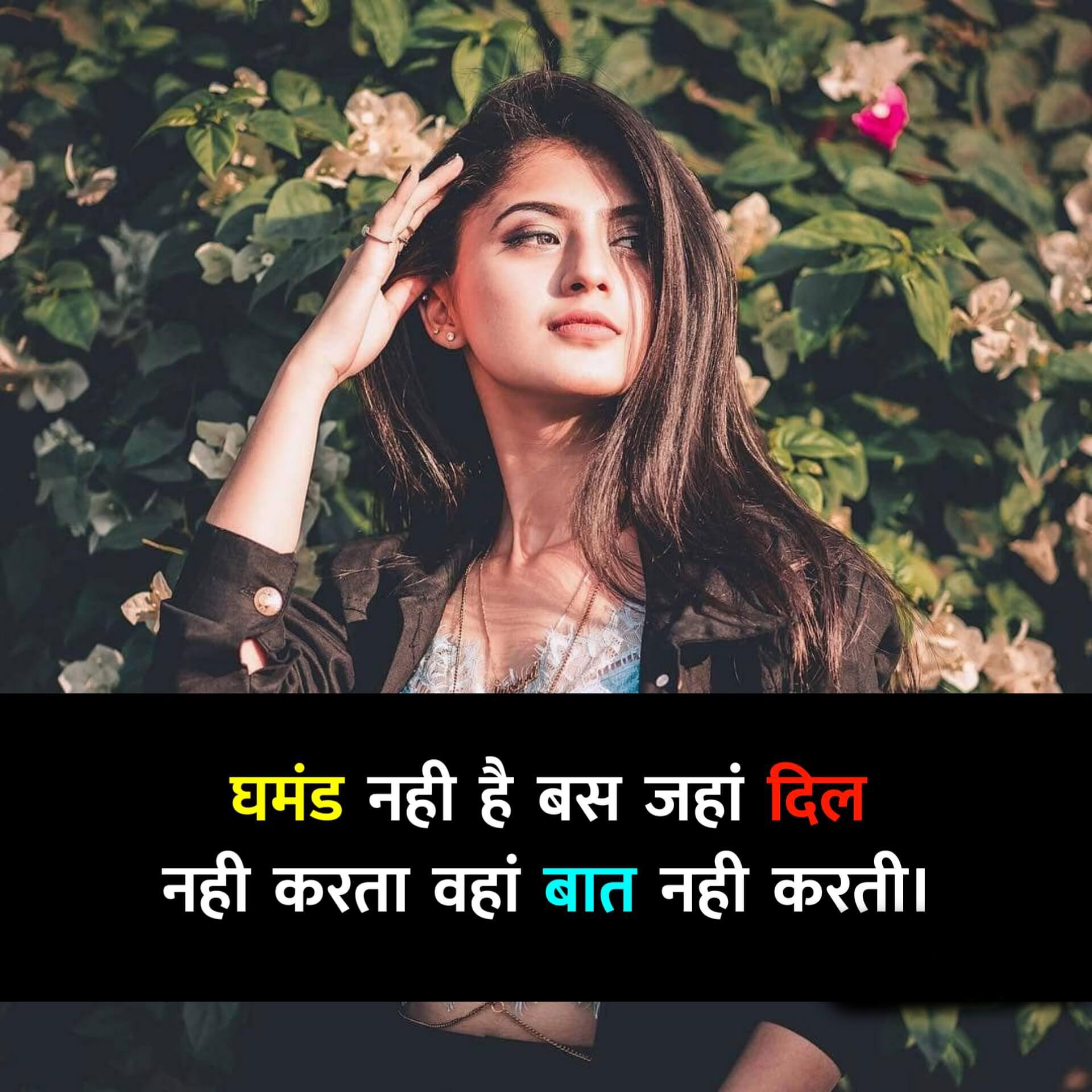 attitude girl Status Dp Images
