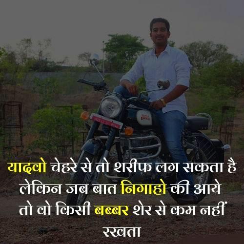 badmash Yadav Ji Whatsapp Dp Images