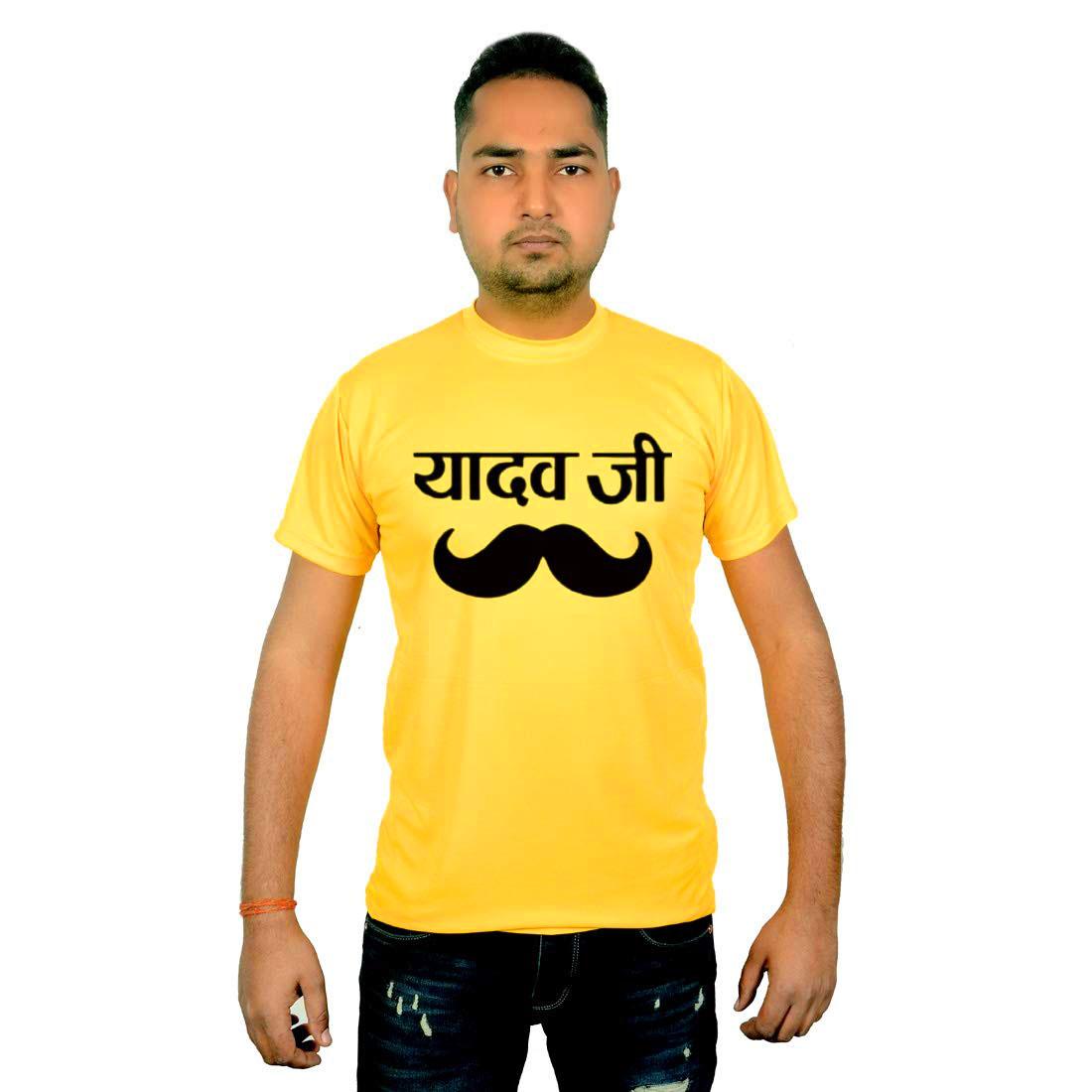 boy Yadav Ji Whatsapp Dp Images