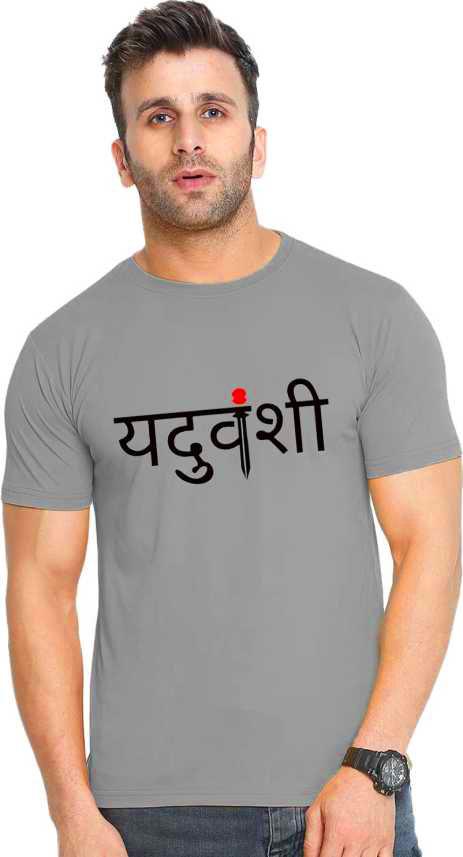 boy hd Yadav Ji Whatsapp Dp Images