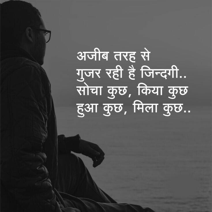 breakup hindi Girlfriend Whatsapp Profile Images