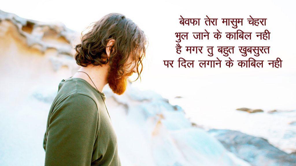 dard bhari Sad Boy Shayari Images photo 2