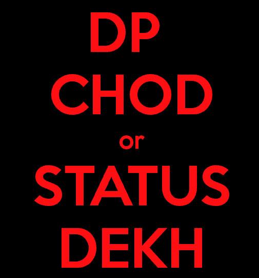 dp chhod 4k Uniqe Whatsapp Dp Images