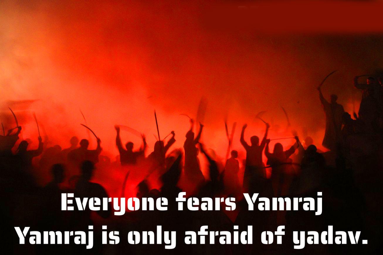 english Latest Yadav Ji Whatsapp Dp Images